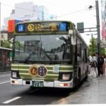 広島市中心部循環バスがスタート <br> 全国の交通系ICカードに対応