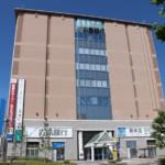 株式会社広島銀行
