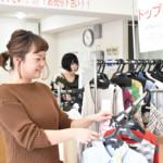 洋服を通じて装う喜びを創造 <br>リフォーム、リぺア、リサイクル事業を展開