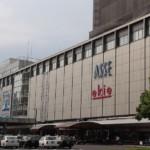 駅ナカ商業施設「ekie」効果に期待 <br>歩くだけで楽しい〝広島の新しい目抜き通り〟目指す