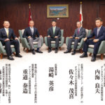 湯崎知事と広島経済を語る <br> 「広島発のイノベーションを起こす 」<前編>