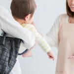 広島市の保育園待機児童の状況は?<br>最新情報が知りたい!