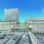広島駅ビル建替えプロジェクトいよいよ始動<br> 2025年春開業へ、新たなにぎわいを創出