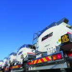 産業用燃料販売で中四国トップクラス<br> 敷地を2倍に拡大、石油出荷基地機能を充実へ