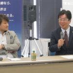 広島教育界の先駆者に学ぶ<br> 「未来に勝てる人財育成法」