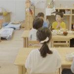 新型コロナの影響による休校に対策<br>飲食店や保育園で近隣の児童を預かる