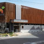 「家は、風土。」木と住まいの事業を展開<br>持続可能で豊かな住生活を広島に創る