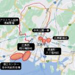 変貌を遂げる広島市街地2021 <br>再開発・大型プロジェクト