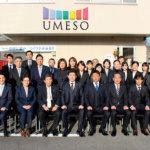 100年以上永続する、広島になくてはならない最も選ばれる会社へ株式会社ウメソー