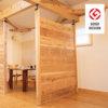 国内の製材トップ企業 売上高が1000億円を突破、国産材活用にも力