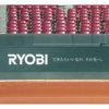 世界トップクラスのダイカストメーカー アルミダイカストで自動車の軽量化に貢献